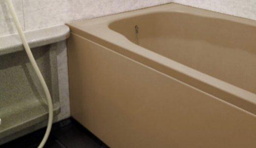お風呂リフォーム(コーティング)のご提案